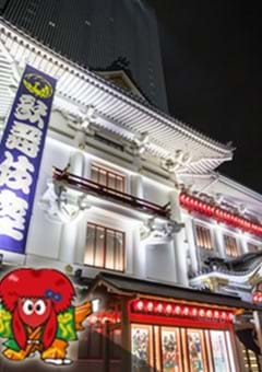 Japanese Kabuki: The Globe Theatre of the East, Revealed!
