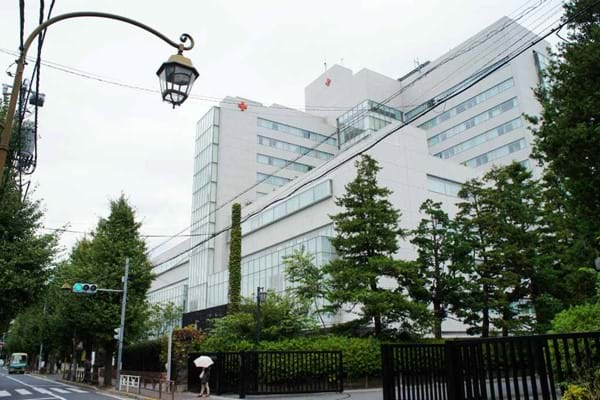 日本赤十字医療センター Japan Red Cross Medical Center.jpg