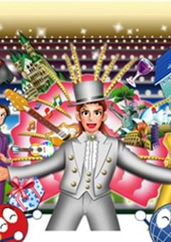 Takarazuka Revue: Follies, Broadway and Vaudeville Combined!