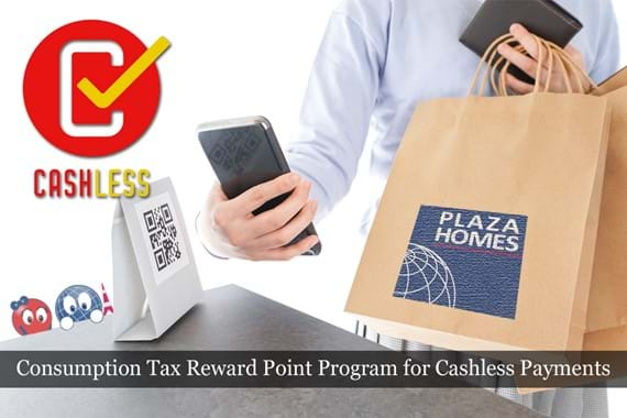 Consumption Tax Reward Point Program for Cashless Payments