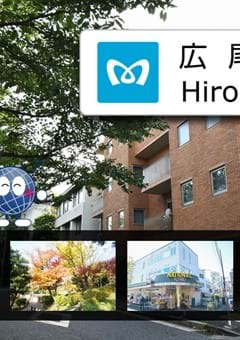 What Makes Hiroo a Great Place for Expats?