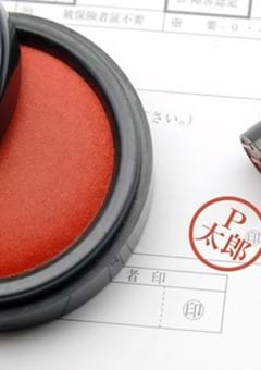 All About Japanese Hanko/Inkan