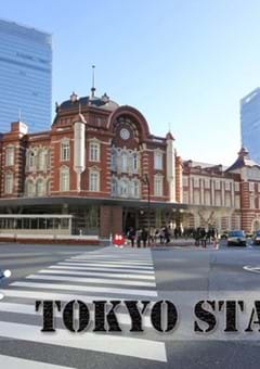 Tokyo Station Guide: Japan's Landmark Transit Hub Explained
