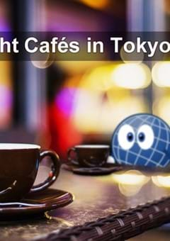 Cafes in Tokyo: 8 Great Caffeine Haunts for Night Owls
