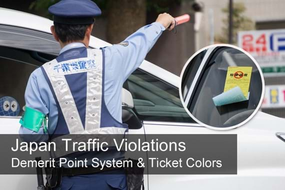 Japan Traffic Violations: Demerit Point System & Ticket Colors