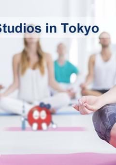 Foreigner-Friendly Yoga Studios in Tokyo