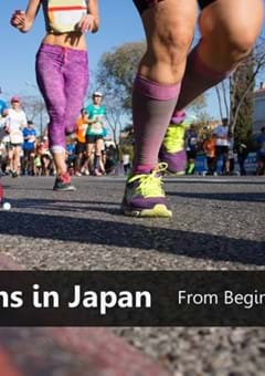 8 Best Marathons in Japan from Beginner to Hardcore