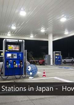 Gas Stations in Japan - How to fill up