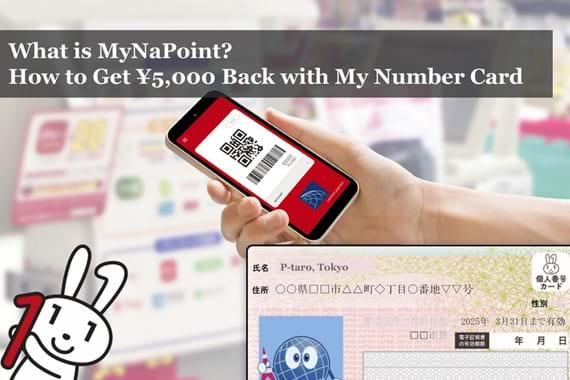 What is MyNaPoint and How to Get ¥5,000 Back with MyNumber Card