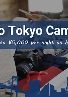 Motto Tokyo Campaign: Save up to ¥5,000 per night on Hotel Stays