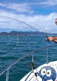 Sport Fishing in Tokyo: Locations & Shops for Expat Anglers
