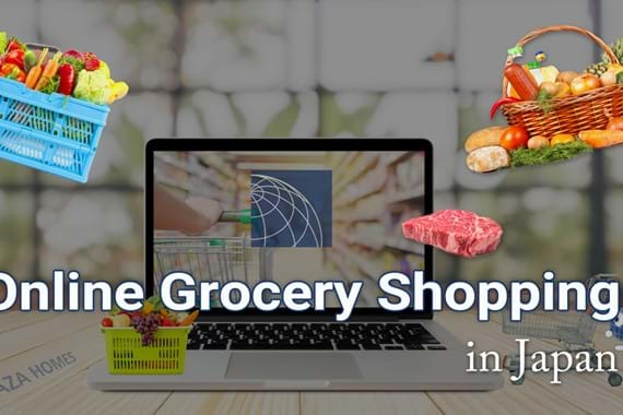 Online Grocery Shopping in Japan:  Great Food Stores