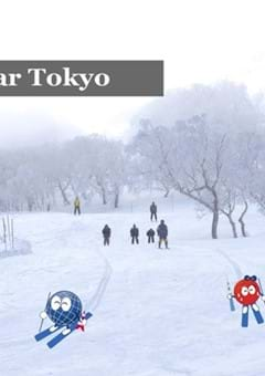 Skiing Near Tokyo Made Easy and Fun with 6 Great Resorts