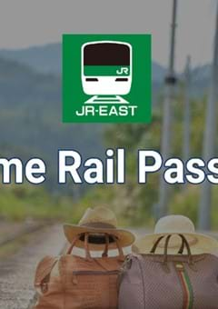 Special Discount Pass for Foreigners in Japan: JR EAST Welcome Rail Pass 2020