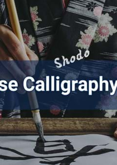 Japanese Calligraphy (Shodo) classes in Tokyo