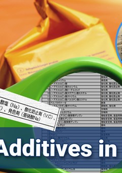 Food Additives in Japan: Everything You Need to Know