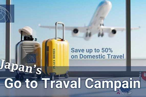 Japan's Go to Travel Campaign: Save up to 50% on Domestic Travel