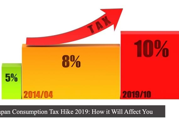 Japan Consumption Tax Hike 2019: How it Will Affect You