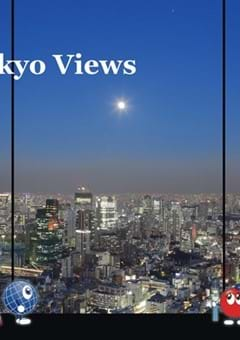 Best Tokyo Views: 5 Great Sky-high Hangouts in the City