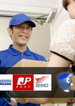 Japan Courier Services Combine Convenience, Efficiency and Innovation