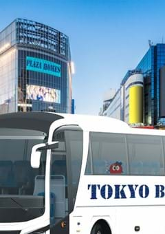 Tokyo Bus Tour Guide: Make the Most of a Day in Tokyo