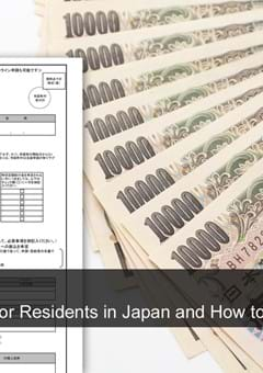 COVID-19: Cash Handout for Residents in Japan and How to Fill Out the Form