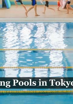 10 Indoor & Outdoor Swimming Pools in Tokyo