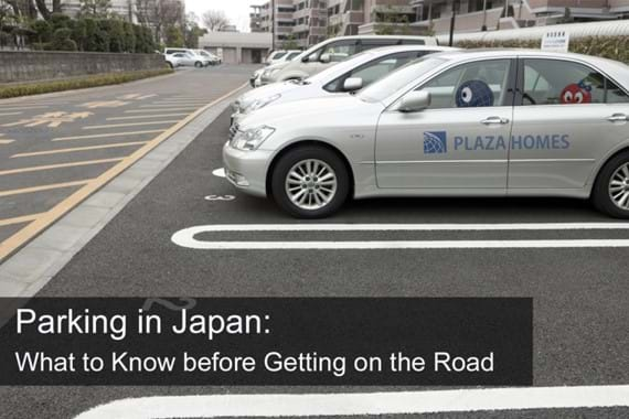 Parking in Japan: What to Know before Getting on the Road