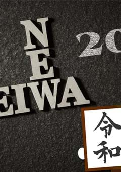 Reiwa, the changing of an Era