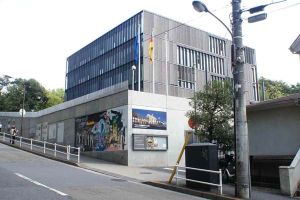 ドイツ大使館 German Embassy.jpg