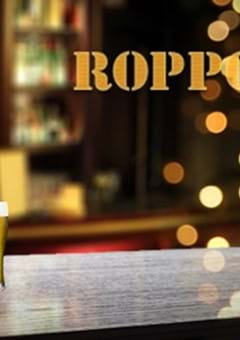 Craft Beer Tokyo Guide: 5 Great Hop Spots in Roppongi
