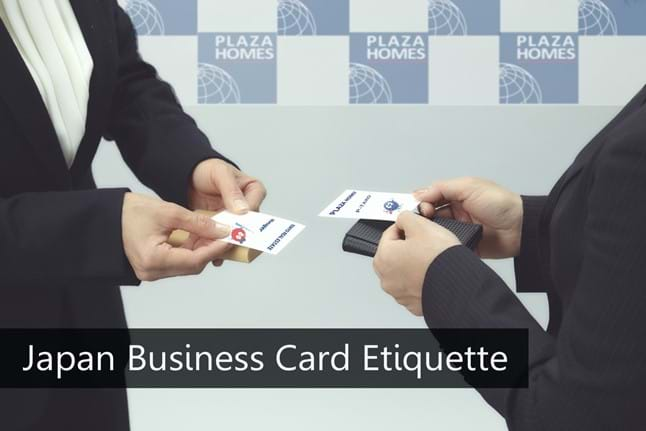 Japan Business Card Etiquette Everything An Expat Should Know